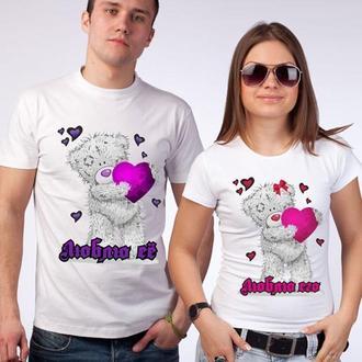 Футболки для влюбленных Мишки Тедди пара
