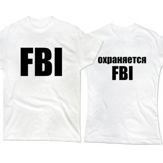 Футболки для пар FBI