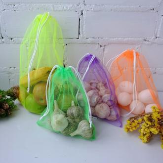 Набор эко мешочков из сетки, эко торбочки, мешки для продуктов, эко мешки из сетки 02(2)