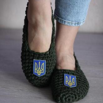 "Вязаные тапочки ""Трезубец Герб Украины"""