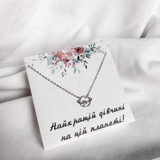 Подвеска Вселенная, подвеска серебряная, подарок девушке, подарок на день рождение