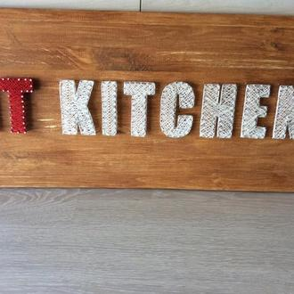"""Декоративная картина """"IT-Kitchen"""""""