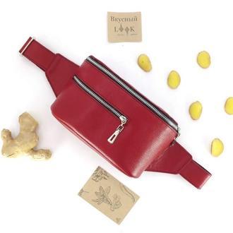 """Поясная сумка из натуральной кожи """"Имбирь"""" (красный)"""