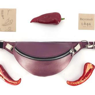 """Кожаная бананка """"Чили"""", поясная сумка, летняя сумка на пояс (розовый перламутр)"""