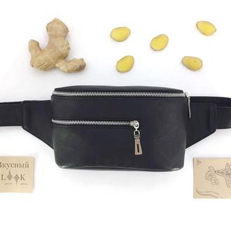 """Кожаная сумка на пояс, бананка """"Имбирь"""" (черный)"""