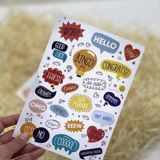 Англоязычный мотивационный стикерпак Набор наклеек на английском языке Разноцветные наклейки Стикеры