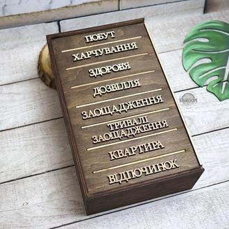 Шкатулка для денег сберегательная КОПИЛКА(8 отделений), надписи ваши