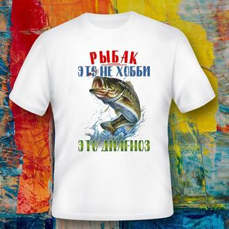 """Футболка с принтом """"Рыбак - это не хобби, это диагноз"""" (белый) Push IT"""
