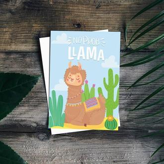 Мотивационная открытка с ламой