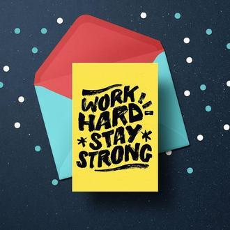 Мотивационная открытка