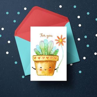 """Поздравительная открытка """"For you"""""""