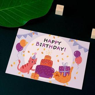 """Открытка на день Рождения """"Happy Birthday"""""""
