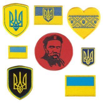 Набор нашивок украинской тематики (клеевые нашивки). Набор 8 нашивок. Артикул 73458