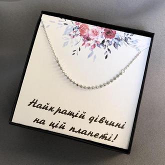 Красивая подвеска из серебра, подарок девушке, подарок женщине