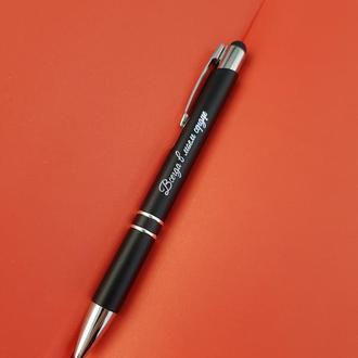 Ручки с подсветкой