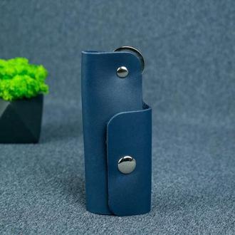 Ключница на кнопке №16, кожа итальянский краст, цвет синий