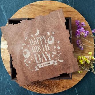 """Подарочные коробки, деревянная подарочная коробка с гравировкой """"Happy Birthday to you"""""""