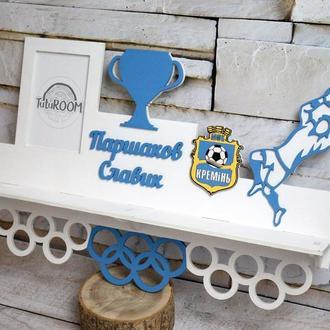 Медальница деревянная, холдер с лого