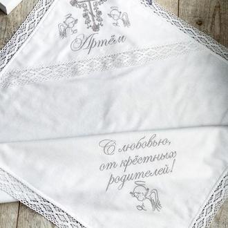 Крыжма из фланели с именем Артём с красивой вышивкой