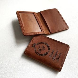 Шкіряна обкладинка для id-карт