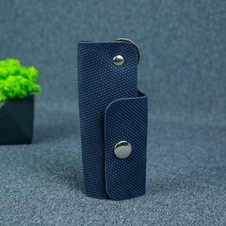 Ключница на кнопке №16, винтажная кожа, оттиск 4, цвет синий