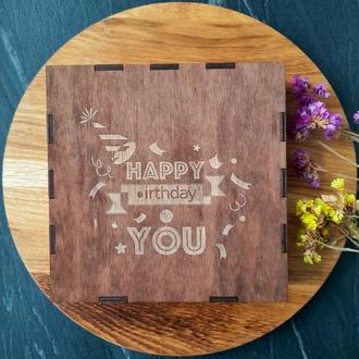 "Подарочные коробки, деревянная подарочная коробка с гравировкой ""Happy Birthday"" (6 размеров)"