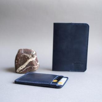 Обложка для паспорта + кардхолдер комплект, синий