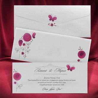 Пригласительные с красочным конвертом (арт. 2645)
