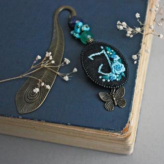 Именная закладка для книг Оригинальная закладка в блокнот ежедневник Именной подарок для девушки
