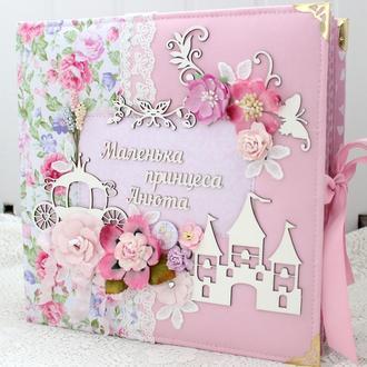 Большой альбом  для девочки , фотоальбом для новорожденной