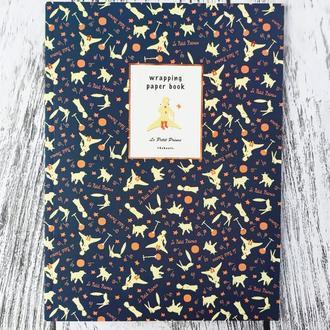 """Дизайнерская бумага для скрапбукинга """"Маленький принц"""". 16 шт"""