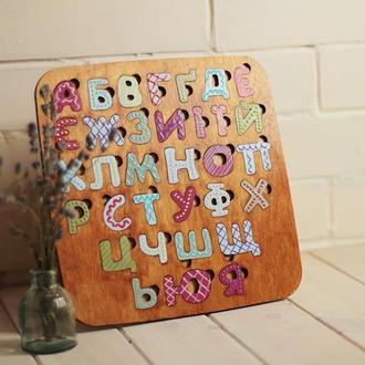 ЭКО-игрушка «Алфавит » деревянная игрушка пазл