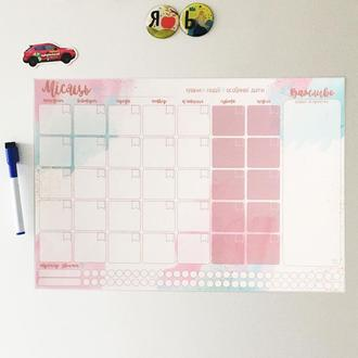 """Магнитный планер на холодильник, календарь с трекером привычек А3 (42х30 см) """"Pink"""""""