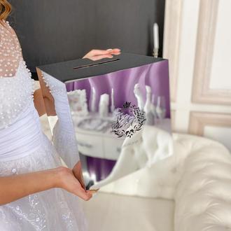 Свадебная зеркальная казна для денег с именной гравировкой