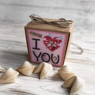 Набор печенья с предсказаниями «I love you»
