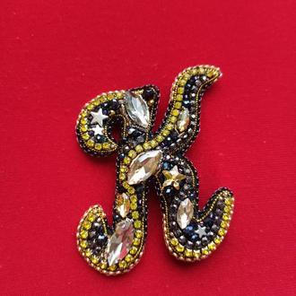 Оригинальная, яркая именная брошь буква К  станет прекрасным подарком для модниц с именем на букву К