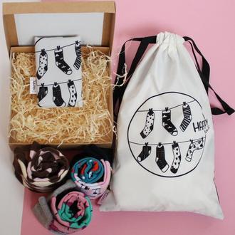 Мешочек для одежды Киев, мешочек для хранения носков, подарок на 8 марта, органайзер для носков