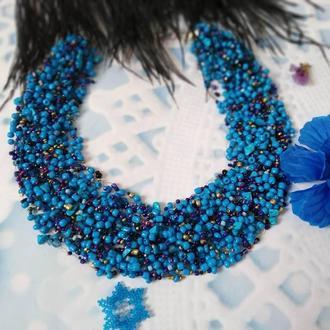 Голубые бусы
