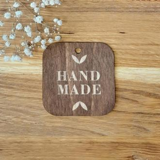 "Бирки для подарков ""Hand made"" 10 шт. размер S 35х35 мм."