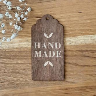 """Бирки для подарков """"Hand made"""" 10 шт. размер L 100х50 мм. (дерево)"""