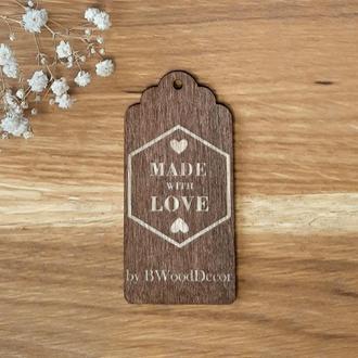 "Бирки для подарков ""Made with love"" 10 шт. размер L 100х50 мм. (дерево)"