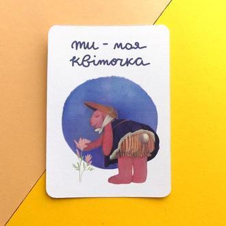 Милая акварельная валентинка с кроликом, открытка на день Валентина, открытка девушке
