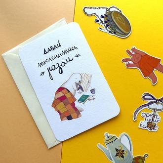 Милая валентинка с тюленем, открытка на день Валентина, открытка девушке, открытка парню