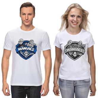 Одинаковые футболки парные маньяк