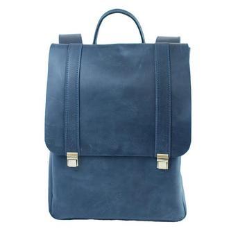 Кожаный рюкзак на клавишных замках. 01008/синий