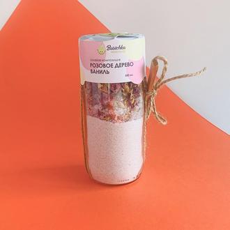 Солевая композиция Розовое дерево — Ваниль
