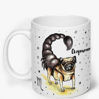Чашка со знаками зодиака, Скорпион