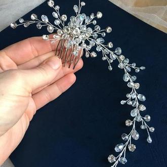 Гребень в волосы, свадебная Веточка, Украшение в прическу для невесты