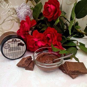 Питательная шоколадная маска для лица