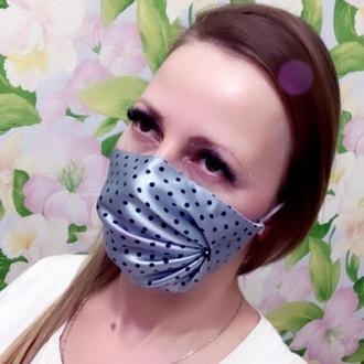 Маска многоразовая шёлк стильная, фиксатор для носа.